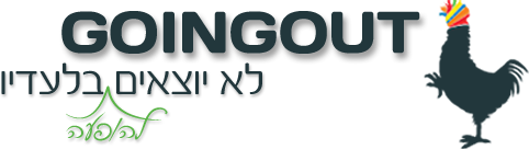 GoingOut Logo