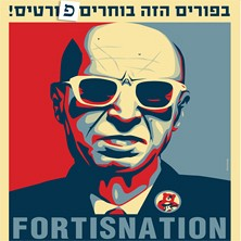 רמי פורטיס- FORTISNATION, רמי פורטיס